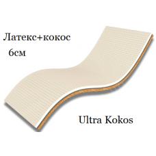 Ultra Kokos