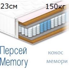 Персей мемори
