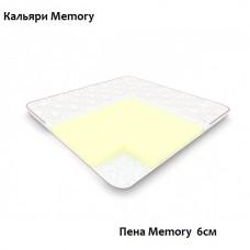 Кальяри Memory